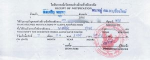 power of attorney form notification form for where alien has stay  Power of Attorney stamp - Page 12 - Thai visas, residency and ...